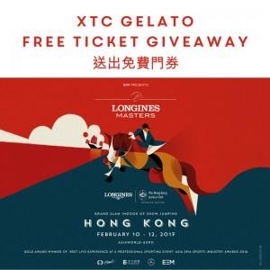 xtc gelato free ticket giveaway