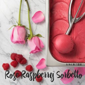 Rose Raspberry Sorbetto