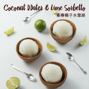 Coconut Water & Lime Sorbetto_ig