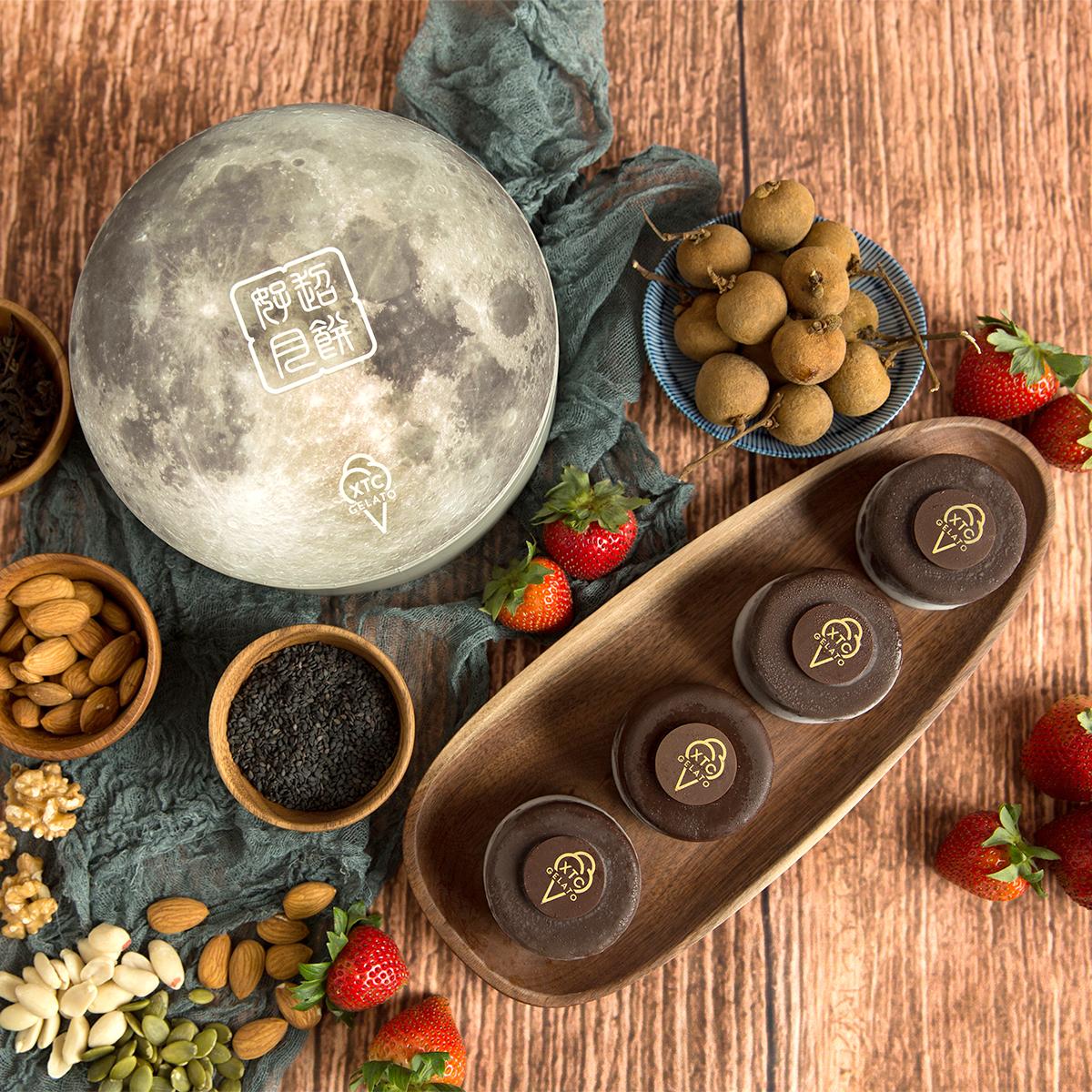 XTC Gelato Mooncake